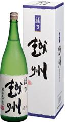 禄乃越州純米大吟醸1800ml