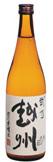 弐乃越州特別本醸造720ml