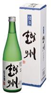 悟乃越州純米吟醸720ml