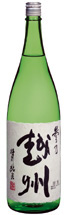 参乃越州特別純米酒1800ml