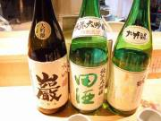日本酒の会てんぷらもっこす仲沢酒店